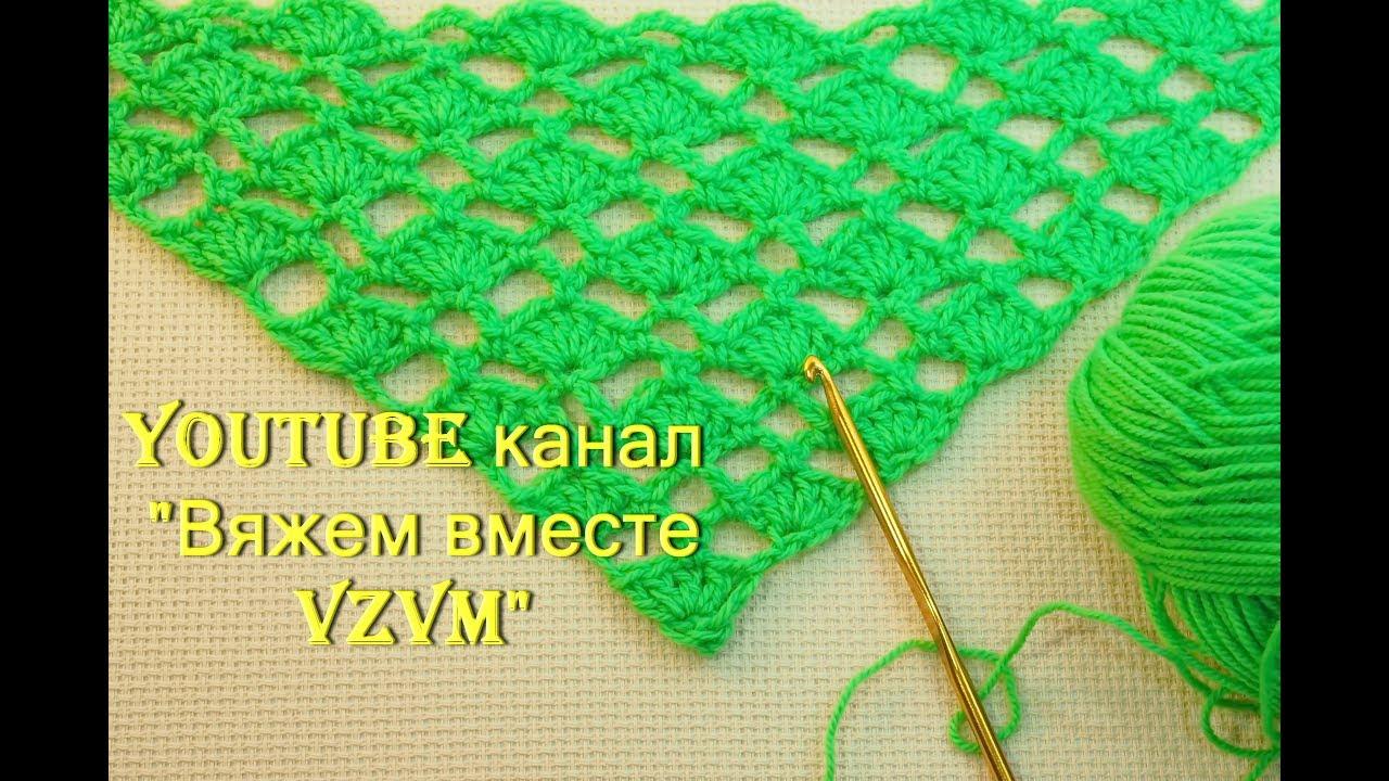 шаль крючком быстро и простопростой узор для шали урок 62 Crochet