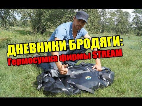 купить Рюкзак Для Путешествий 15 Л. Армированный