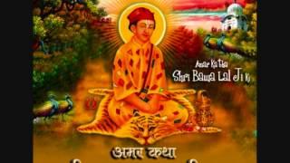 Jai Jai Shri Bawa Lal Dayal Ji Ki - Tera Naam
