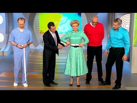 Жить здорово! Выдумки телезрителей. Пояс для похудения.  (27.09.2013)