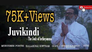 Juvikindi | The josh of Hetheyamma | Murugesh Porthy | Kallakorai Gowtham | Rithi...