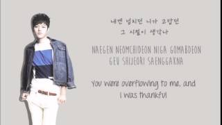 INFINITE- Can You Smile (Color Coded Han/Rom/Eng Lyrics)