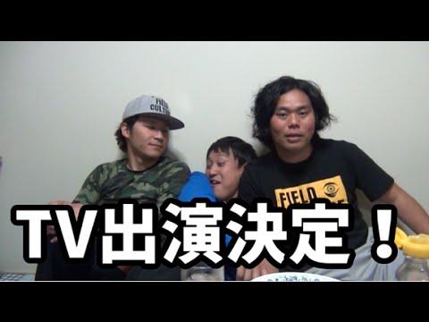 釣りよかTV出演決定!!