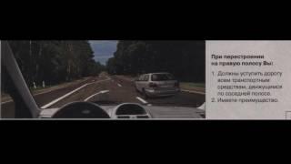 Видео по правильному соблюдению требований пункта 8.4 ПДД.