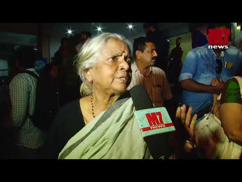 Aami Movie Review Part 03 | Manjuwarrior | Director Kamal | M7news