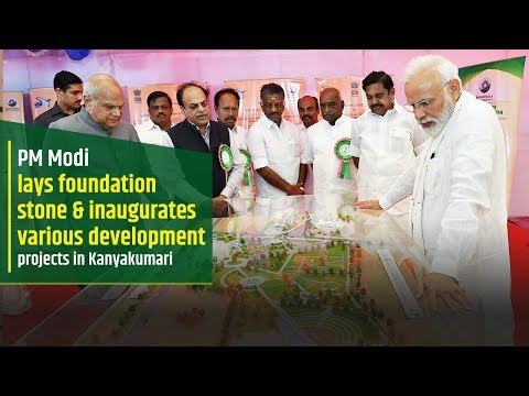 PM Modi lays foundation stone & inaugurates various development projects...