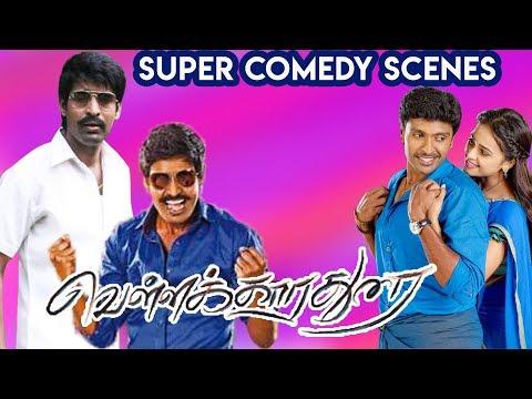 Vellaikaara Durai - Super Comedy Scenes | Vikram Prabhu, Sri Divya, Soori | D Imman | Ezhil