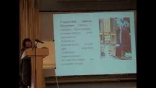 Колодезникова Л.Д. Проявления возрождения народных методов исцеления якутов (17.09) - M2U03116