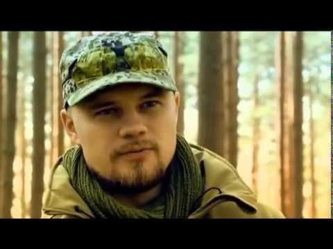 Выжить в лесу   Сезон 1   Выпуск 1