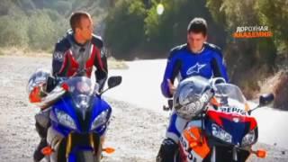Секреты управления мотоциклом от А до Я  Полный Фильм 2015