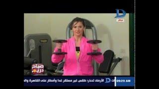 صباح دريم| الجيم والصحة الجسدية مع دكتور أحمد جابر استاذ طب المخ والأعصاب
