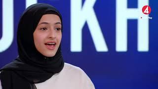 Amena Alsameai trollbinder juryn under sin audition med låten Runaway  - Idol Sverige (TV4)