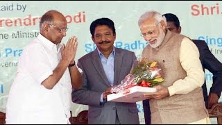 Narendra Modi showers praise on Sharad Pawar, trigger talks of political realignment