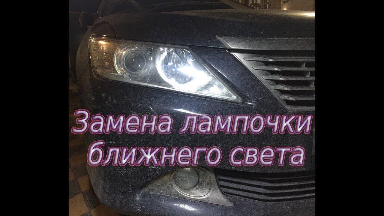 FILE4666 фад Тюмень ХМАО летящая тойота - YouTube