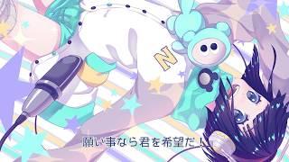作曲・編曲・MIX:しらっP →@shiraishimari 作詞:マサコタイフーン →@m...