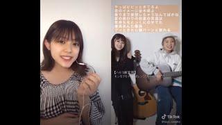 20201005 #TikTok 田谷菜々子ちゃん(原駅ステージA)