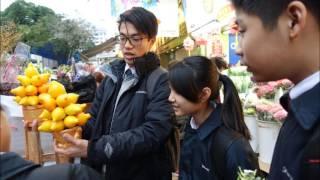 香港教師會李興貴中學環境教育活動