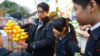 Publication Date: 2016-05-10 | Video Title: 香港教師會李興貴中學環境教育活動