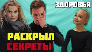 Травма Жилиной Откровенное интервью Глейхенгауза Победа Аделии Петросян