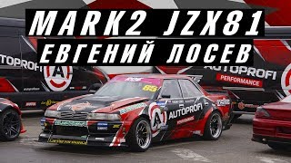 Евгений Лосев JZX81 | Спеки 2018 | Строим MARK 2