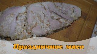 Мясо в белом вине по мотивам рецепта Марины Михиной