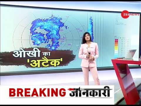 Cyclone Ockhi wreaks havoc in 5 states | 5 राज्यों में 'ओखी' तूफान का कहर