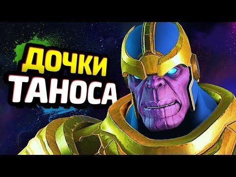 Стражи галактики - Драксиз YouTube · С высокой четкостью · Длительность: 40 с  · Просмотры: более 44000 · отправлено: 24.02.2014 · кем отправлено: MARVEL Россия