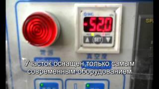 быстрое прототипирование.avi(краткое описание технологии быстрого прототипирования., 2011-12-08T11:51:59.000Z)