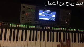 عزف اورج : العاصوف - راشد الماجد