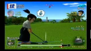 Hot Shots Golf 4 (Japan Version) VS. Musashi (Sam)