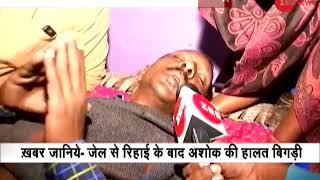Ryan school murder: Bus conductor Ashok's condition worsened after release from jail