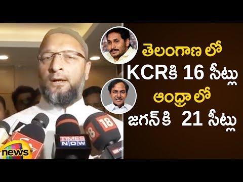 Asaduddin Owaisi About 2019 Lok Sabha Elections   Telangana Latest Updates   Mango News