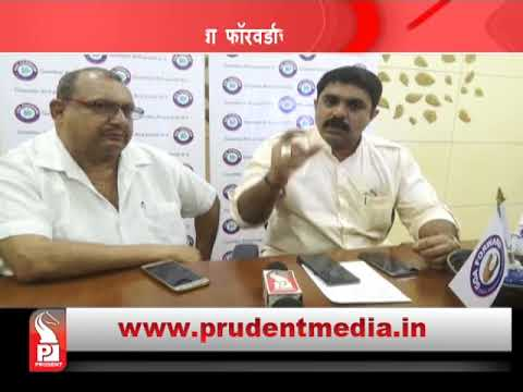 Prudent Media Konkani News 14 jan18 Part 3