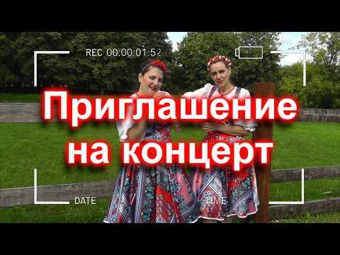 Ансамбль Калина - Творческий подход ко всему))) Russian Folk Song