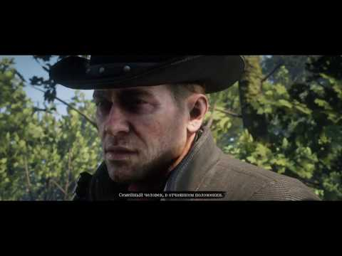 Red Dead Redemption 2 #17