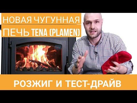 Чугунная-печь-для-отопления-дома-plamen-tena.-Новая-версия-с-верхним-и-задним-подключением-дымохода