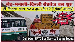 Download Lagu Delhi Leh HRTC bus service begins today | HRTC | Rohtang pass | baralacha | Manali mp3