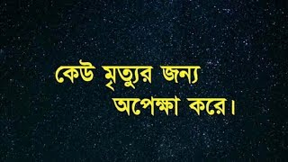 Bangla Sad Love Story || Sad Love Story 2018 In bengali || Love Story BD Plus