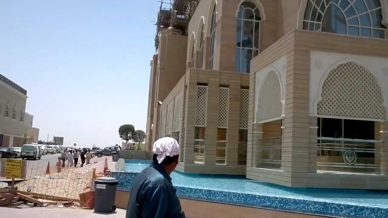 Dubai In Gurdwara. - YouTube