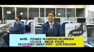 Pranda Deshmukh's Live Review of DTPP program...