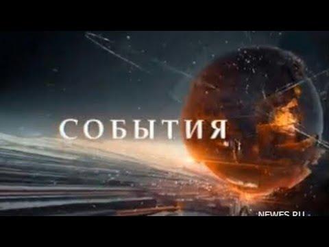 Калачеевский район воронежская обл новости