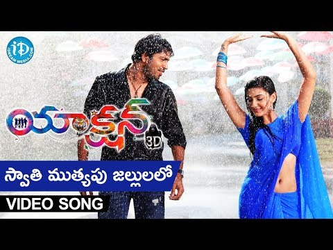 Swathi Muthyapu Jallulalo Song From Action 3D Movie  Neelam Upadhyaya, Allari naresh