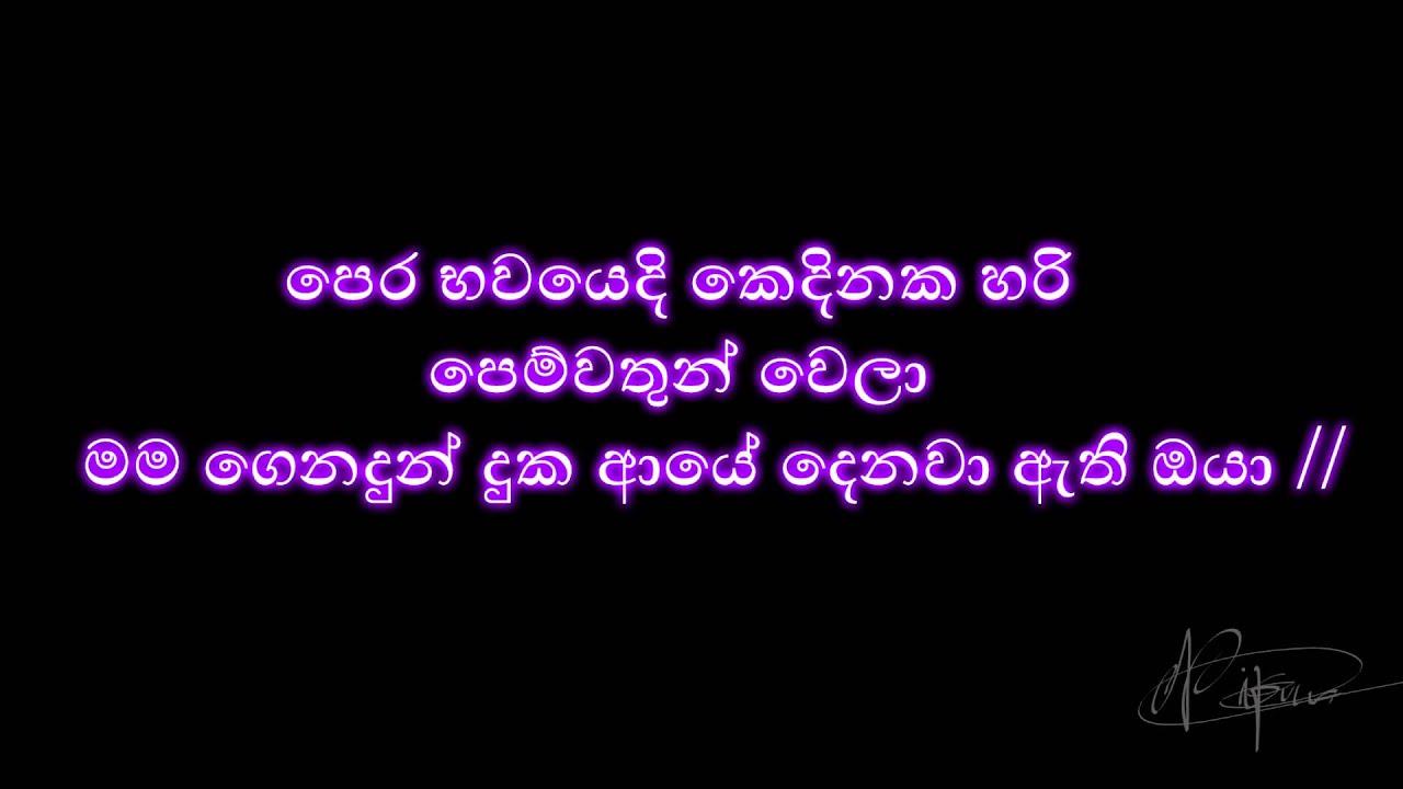 Samawenawado by Surendra Perera on Amazon Music - …