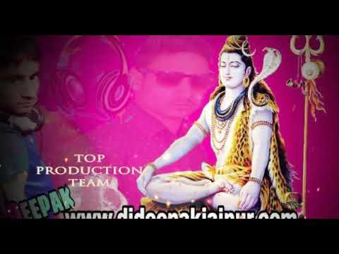Mari gora bhang k ragadki deja ye (Brazil mix) DJ Deepak Jaipur