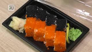 Любишь роллы? Иди в «Центр суши»