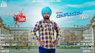 Confession Page    (Full HD)   Mintu Bedi   New Punjabi Songs 2018   Latest Punjabi Songs 2018
