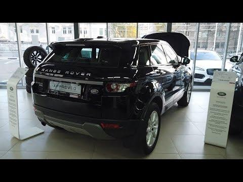 Land Rover Evoque! Убитые авто попадают в Рольф!