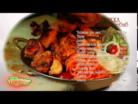 Hazara Restaurant Mongolia tavan tansag nevtruuleg 2