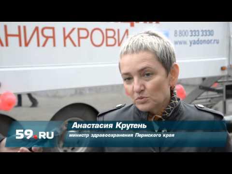 Новости Перми: Басаргина обескровили
