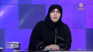 فاطمة القاضي: أرسلت رسالة لولي العهد الأمير محمد بن سلمان، فأتاني الرد أسرع مما تخيلت